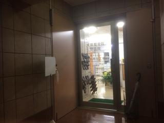 大泉整骨院・針灸院/優子さんのお肌再生工場 エントランス