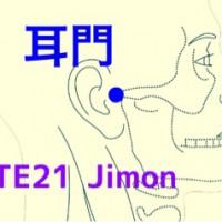 【ツボ】Jimon(耳門)